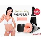 Masturbateur Jasmine Jae Bouche - Private